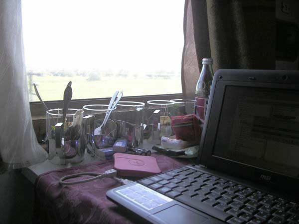 MSI Wind U90 в купе по пути в г. Бердянск