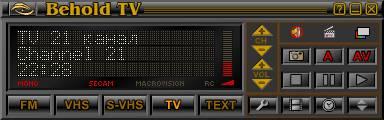 Интерфейс программы Behold TV