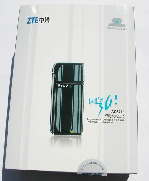 SkyLink-USB модем ZTE AC5710 со съемной антенной