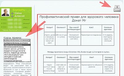 NetCat-DropdownNavigationJavaScriptPrint.png: 997x617, 28k (2011-05-09, 13:37)