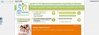 Ticket-System_1.png: 1418x500, 166k (2013-10-21, 17:29)
