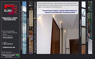 Web-Portfolio-Alumatec.png: 948x592, 174k (2012-04-01, 02:11)