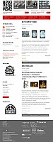 Web-Portfolio-Archipeople.png: 1000x2669, 253k (2012-04-01, 00:42)