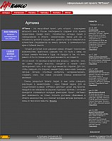 Web-Portfolio-ArtKino2009.png: 1000x1263, 76k (2012-04-01, 03:00)
