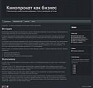 Web-Portfolio-Artkinoprokat.png: 1217x1157, 53k (2013-11-24, 19:08)