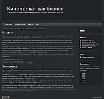 Web-Portfolio-Artkinoprokat.png: 1217x1157, 53k (2013-11-24, 18:08)