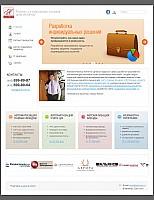 Web-Portfolio-Avancore.png: 993x1287, 119k (2012-04-01, 00:55)