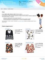 Web-Portfolio-Bluzki.png: 895x1204, 122k (2012-04-01, 02:54)