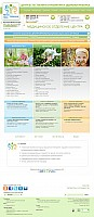 Web-Portfolio-CentrRebenka.png: 1000x2307, 733k (2012-03-31, 23:08)