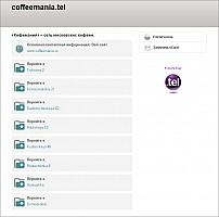 Web-Portfolio-Coffee.png: 813x804, 32k (2012-04-01, 03:18)