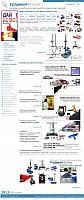 Web-Portfolio-GradientTechno.png: 1003x2376, 1314k (2012-03-31, 23:20)