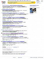 Web-Portfolio-IcyWind.png: 1071x1423, 45k (2012-04-01, 01:53)
