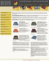 Web-Portfolio-Krovall.png: 1008x1251, 305k (2012-04-01, 02:47)