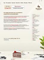 Web-Portfolio-MarketUp.png: 1029x1388, 304k (2012-04-01, 01:45)
