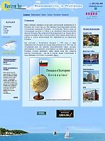Web-Portfolio-Maxtron.png: 1023x1383, 315k (2012-04-01, 02:30)