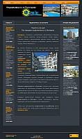 portfolio_maxtron-invest.png: 820x1393, 100k (2012-04-01, 02:31)