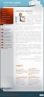 Web-Portfolio-NalogAcademy.png: 910x1983, 233k (2012-04-01, 01:31)