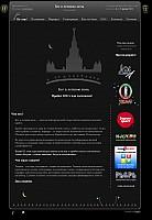 Web-Portfolio-NightRun.png: 1010x1463, 185k (2012-04-06, 11:30)