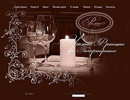 Web-Portfolio-Remy.png: 926x714, 105k (2012-04-01, 02:23)
