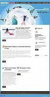 Web-Portfolio-SkiTracker.png: 1000x1923, 811k (2012-03-31, 22:59)