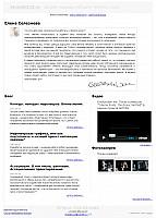 StraightCut.png: 1000x1398, 135k (2012-03-31, 17:39)
