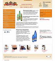 Web-Portfolio-Sulinka.png: 1091x1226, 415k (2012-04-01, 00:24)