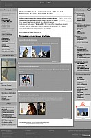 Web-Portfolio-Tauf.png: 1000x1514, 456k (2012-03-31, 23:28)