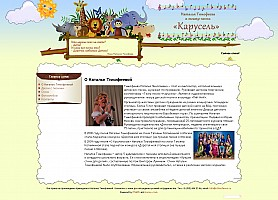 Web-Portfolio-Timofeeva.png: 1354x974, 787k (2012-06-23, 13:49)