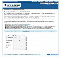Web-Portfolio-Transdekra.png: 1028x956, 61k (2012-09-09, 20:49)