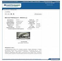 autocalc_0.png: 1012x1001, 116k (2012-09-09, 20:52)