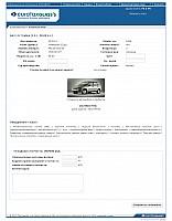 autocalc_1.png: 1012x1297, 116k (2012-09-09, 20:52)