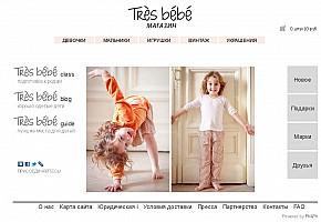 Web-Portfolio-TresBebe.png: 1000x690, 540k (2012-04-01, 00:16)