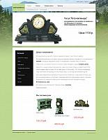 Web-Portfolio-UralSuvenirs.png: 1297x1669, 1173k (2013-03-07, 20:19)